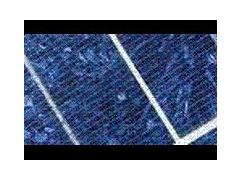 Panneau solaire amorphe